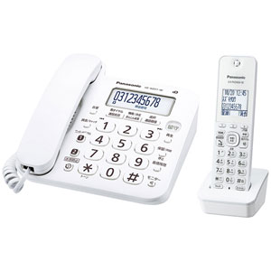 VE-GZ21DL-W パナソニック デジタルコードレス電話機(子機1台付き) ホワイト Panasonic ル・ル・ル(RU・RU・RU)