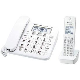 VE-GZ21DL-W パナソニック デジタルコードレス電話機(子機1台付き) ホワイト Panasonic ル・ル・ル(RU・RU・RU) [VEGZ21DLW]