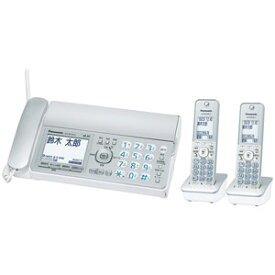 KX-PZ310DW-S パナソニック デジタルコードレス普通紙FAX(子機2台付き) シルバー Panasonic おたっくす [KXPZ310DWS]