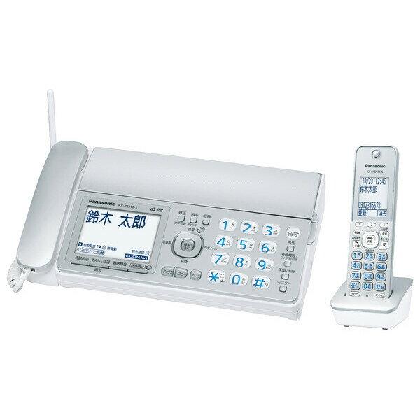 KX-PZ310DL-S パナソニック デジタルコードレス普通紙FAX(子機1台付き) シルバー Panasonic おたっくす