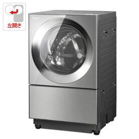 (標準設置料込)NA-VG2300L-X パナソニック 10.0kg ドラム式洗濯機【左開き】プレミアムステンレス Panasonic Cuble(キューブル)