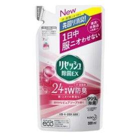 リセッシュ除菌EX ピュアソープの香り つめかえ用 320ml 花王 リセツシユEXピユア カエN