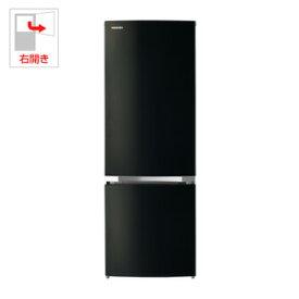 (標準設置料込)GR-P17BS-K 東芝 170L 2ドア冷蔵庫(メタリックブラック)【右開き】 TOSHIBA