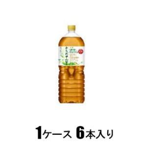 からだ十六茶 2L(1ケース6本入) アサヒ飲料 カラダジユウロクチヤ2LX6