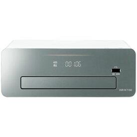 DMR-BCT1060 パナソニック 1TB HDD/3チューナー搭載 3D対応ブルーレイレコーダー Panasonic DIGAおうちクラウドディーガコンパクトタイプ