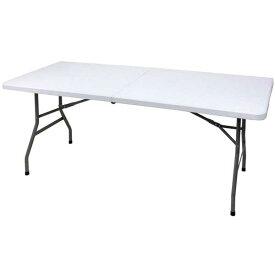 OST-180 ビーカム 強化プラスチック天板 折りたたみ作業テーブル 幅180cm