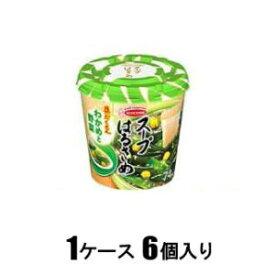 スープはるさめ わかめと野菜 21g(1ケース6個入) エースコック ス-プハルサメワカメトヤサイ21G*6