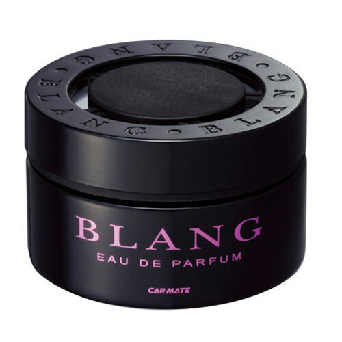 FR950 カーメイト ブラング グロスブラック ピンク アフターシャワー 置きタイプ 消臭芳香剤 BLANG GB PINK AFTER SHOWER