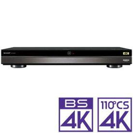 4B-C20AT3 シャープ 2TB HDD/3チューナー搭載 ブルーレイレコーダー4Kチューナー内蔵4K Ultra HDブルーレイ再生対応 SHARP AQUOS アクオス