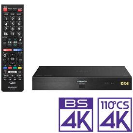 4S-C00AS1 シャープ BS/CS 4K録画対応チューナー新4K衛星放送対応 4Kチューナー