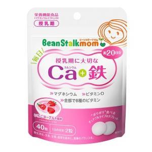ビーンスタークマム 毎日Ca(カルシウム)+鉄 40粒 ビーンスターク・スノー BSSマイニチカルシウム+テツ