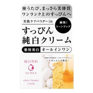 純白専科 すっぴん純白クリーム 100g 資生堂 ジユンパクセンカクリ-ム