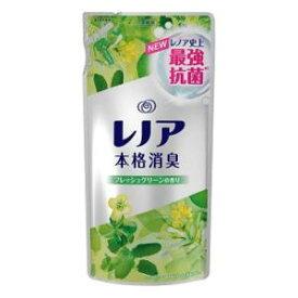 レノア本格消臭 フレッシュグリーン つめかえ用 450ml P&GJapan レノアホンカクフレツシユGカエ450