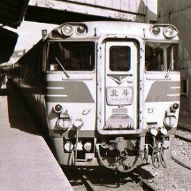 [鉄道模型]カトー 【再生産】(HO) 1-607-1 キハ82