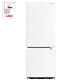 (標準設置料込)RL-154JA-W 日立 154L 2ドア冷蔵庫(アイボリーホワイト)【右開き】 HITACHI