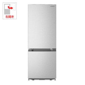 (標準設置料込)RL-154JA-S 日立 154L 2ドア冷蔵庫(プラチナシルバー)【右開き】 HITACHI