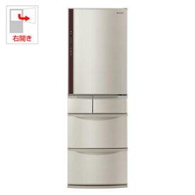 (標準設置料込)NR-E414V-N パナソニック 406L 5ドア冷蔵庫(シャンパン)【右開き】 Panasonic エコナビ