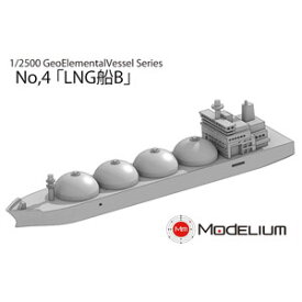 1/2500 GeoElementalVessel Series No.4 LNG船B モデリウム
