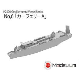 1/2500 GeoElementalVessel Series No.6 カーフェリーA モデリウム