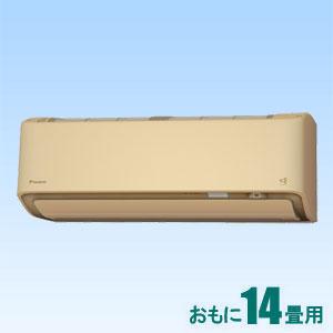 AN-40WRP-C ダイキン 【標準工事セットエアコン】(15000円分工事費込) うるさら7 おもに14畳用 (冷房:11〜17畳/暖房:11〜14畳) Rシリーズ 電源200V (ベージュ)