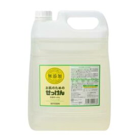 無添加お肌のための洗濯用液体せっけん 5L ミヨシ石鹸 ムテンカイルイセツケンカエ5L