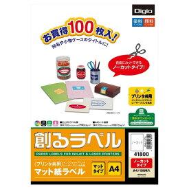 MMA41800 ナカバヤシ 創るラベル(プリンタ共用) マット紙 A4 ノーカット 100枚