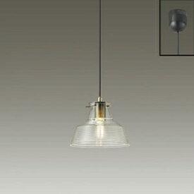 DXL-81324 ダイコー LED小型ペンダント【コード吊】 DAIKO