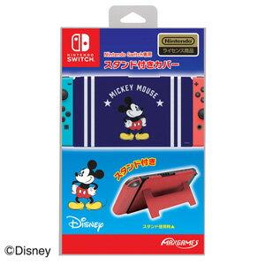 【Nintendo Switch】Nintendo Switch専用スタンド付きカバー ミッキーマウス マックスゲームズ [HACH-01MK]