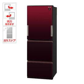 SJ-GW36E-R シャープ 356L 3ドア冷蔵庫(グラデーションレッド) SHARP どっちもドア