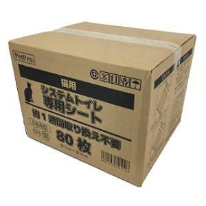 ペットプロ システムトイレ専用消臭シート 80枚入 ペットプロ PPシステムトイレシヨウシユウシ-ト80