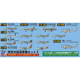 【再生産】1/700 スカイウェーブシリーズ 現用米国海軍機セット 2【S28】 ピットロード