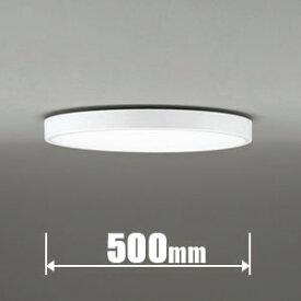 SH8282LDR オーデリック LEDシーリングライト【カチット式】 ODELIC [SH8282LDR]