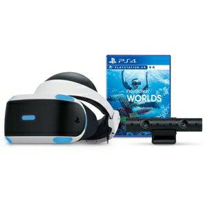 PlayStation VR 【PlayStation(R)VR WORLDS】同梱版 ソニー・コンピュータエンタテインメント [CUHJ-16006 PSVR VRWORLDS ドウコン]