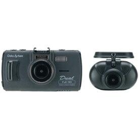 DVR3100 データシステム 2カメラドライブレコーダー(12V/24V車対応) Data system