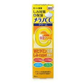 メラノCC 薬用しみ対策保湿クリーム 23g ロート製薬 メラノCC シミタイサクホシツクリ-ム