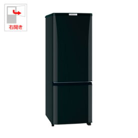 (標準設置料込)MR-P17D-B 三菱 168L 2ドア冷蔵庫(サファイアブラック)【右開き】 MITSUBISHI