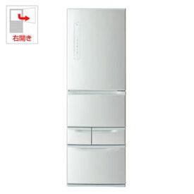 (標準設置料込)GR-P41G-S 東芝 411L 5ドア冷蔵庫(シルバー)【右開き】 TOSHIBA VEGETA(ベジータ)