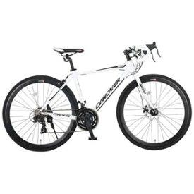 CAR-014-DC NERO(33737) オオトモ 自転車 700c ロードバイク(ホワイト) OOTOMO CANOVER[カノーバー] NERO[ネロ]