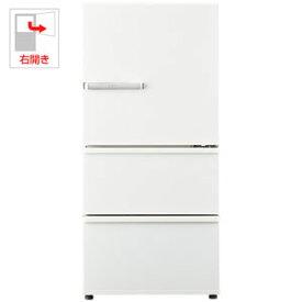(標準設置料込)AQR-SV24H-W アクア 238L 3ドア冷蔵庫(アンティークホワイト)【右開き】 AQUA SVシリーズ