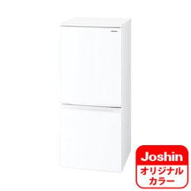 (標準設置料込)SJ-C14E-W シャープ 137L 2ドア冷蔵庫(ホワイト系) SHARP つけかえどっちもドア SJ-D14E のJoshinオリジナルモデル
