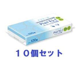 エリエールPlus+キレイペーパーハンドタオル 120W1P×10個セット 大王製紙 E PLUSキレイハンドタオル1P