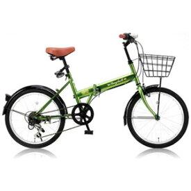 FB-206R(31010) オオトモ 折りたたみ自転車 20インチ シマノ6段変速(カーキ) OTOMO Raychell(レイチェル)
