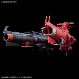 1/1000 地球連邦主力戦艦 ドレッドノート級火星絶対防衛線セット(宇宙戦艦ヤマト2202 愛の戦士たち) バンダイ