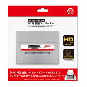 16ビットポケットHDMI用 FC用 拡張コンバーター コロンバスサークル [CC-16PHF-GR]