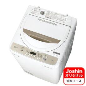 【最大1000円OFF■当店限定クーポン 11/20迄】(標準設置料込)ES-G55UC-N シャープ 5.5kg 全自動洗濯機 ゴールド系 SHARP 「ES-GE5C」 のJoshinオリジナルモデル