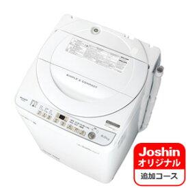 (標準設置料込)ES-G60UC-W シャープ 6.0kg 全自動洗濯機 ホワイト系 SHARP 穴なし槽 「ES-GE6C」 のJoshinオリジナルモデル