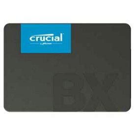 CT120BX500SSD1JP Crucial Crucial 3D NAND SATA 2.5inch SSD BX500シリーズ 120GB