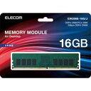 EW2666-16G/J エレコム DDR4-2666 PC4-2666(PC4-21300) 288pin DDR4 DIMM 16GB デスクトップ用 PCメモリ