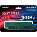 EW2666-16GX2/J エレコム PC4-21300 (DDR4-2666)288pin DDR4 DIMM 32GB(16GB×2枚)