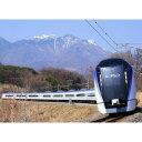 [鉄道模型]カトー (Nゲージ) 10-1523 E353系「あずさ・かいじ」 増結セット(5両)